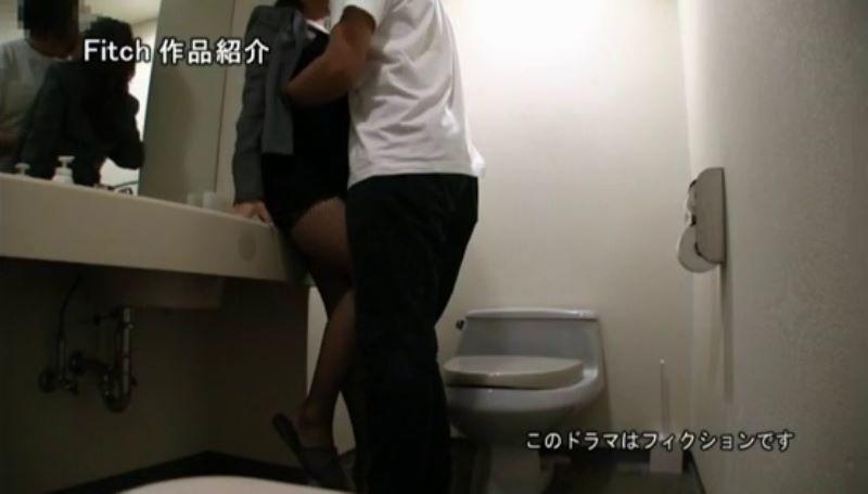 美人秘書 篠田れいこ エロ画像 23