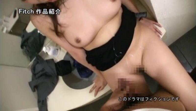 美人秘書 篠田れいこ エロ画像 31