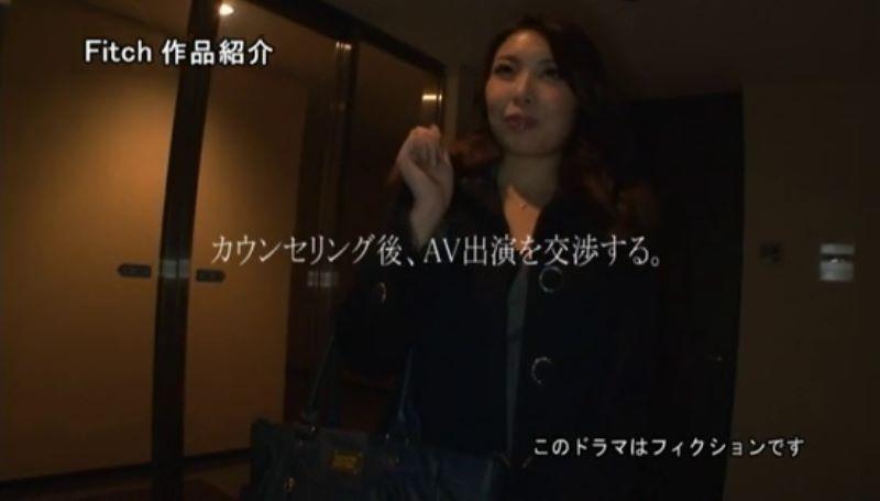 美人秘書 篠田れいこ エロ画像 32