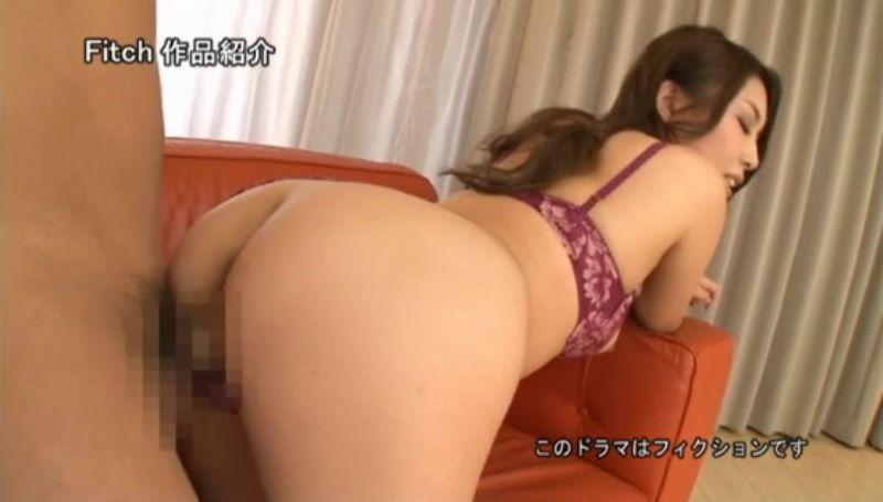美人秘書 篠田れいこ エロ画像 43