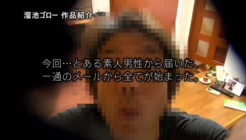 年下妻 藤川なつみ 寝取られ画像 14