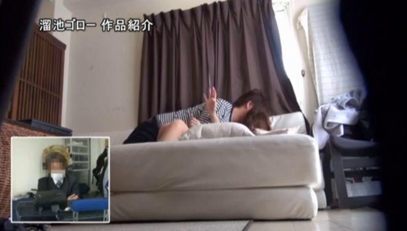年下妻 藤川なつみ 寝取られ画像 28