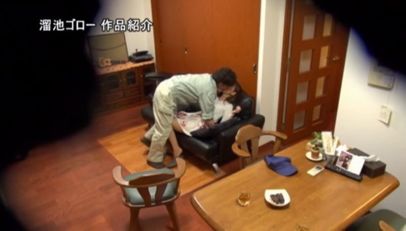 年下妻 藤川なつみ 寝取られ画像 37
