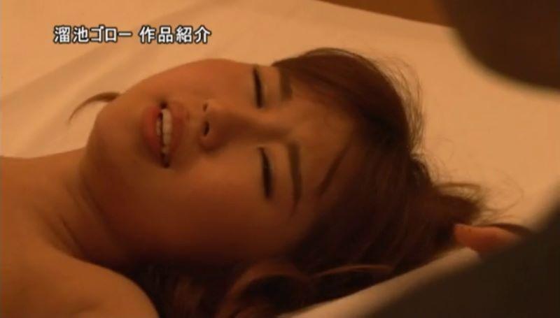 年下妻 藤川なつみ 寝取られ画像 50
