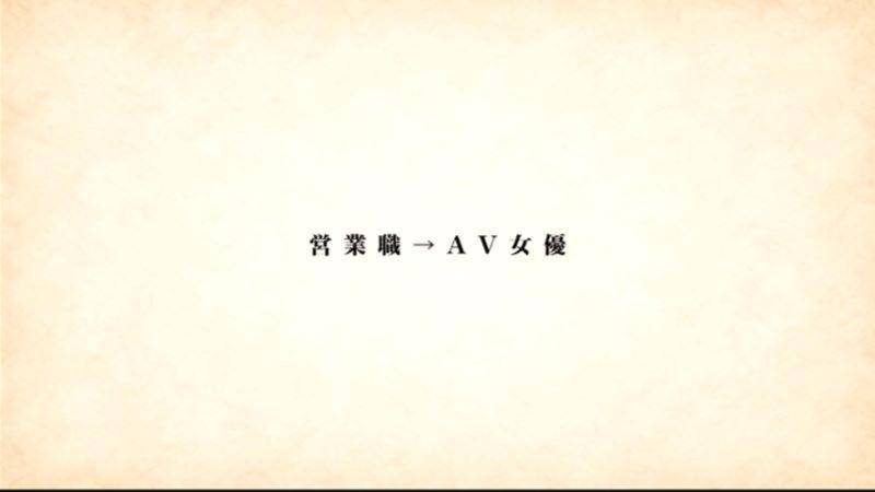 本物OL 藤江史帆 エロ画像 23