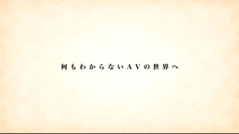 本物OL 藤江史帆 エロ画像 36