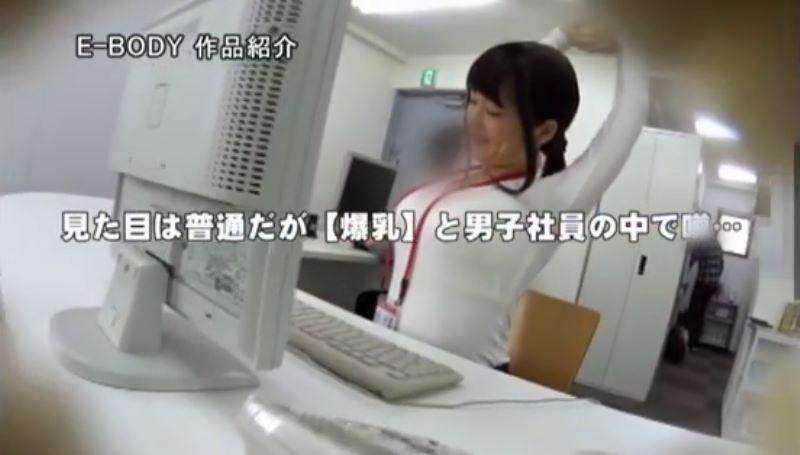 某AVメーカー新人女子社員 堀江亜季 エロ画像 18