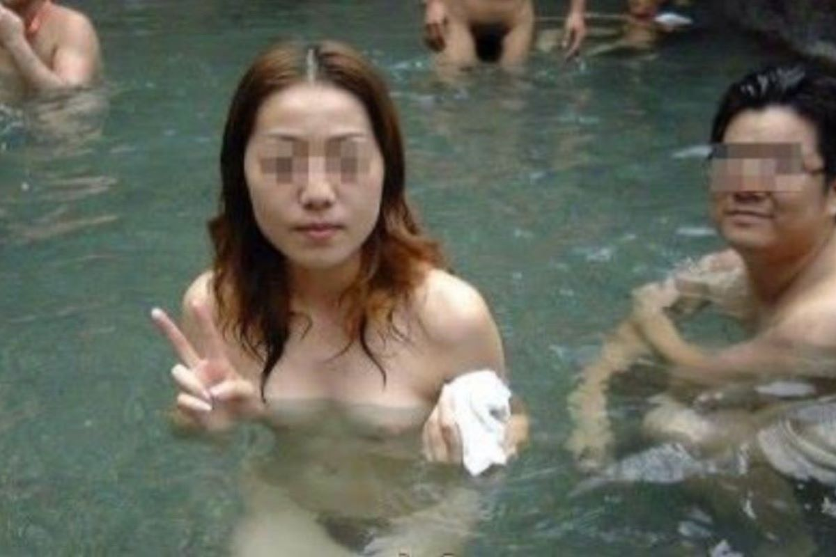 混浴 露天風呂 素人 熟女 ヌード画像 85