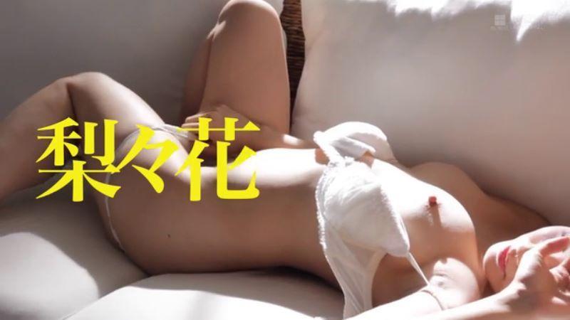 受付嬢 梨々花 エロ画像 63
