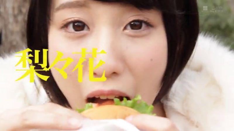 受付嬢 梨々花 エロ画像 65