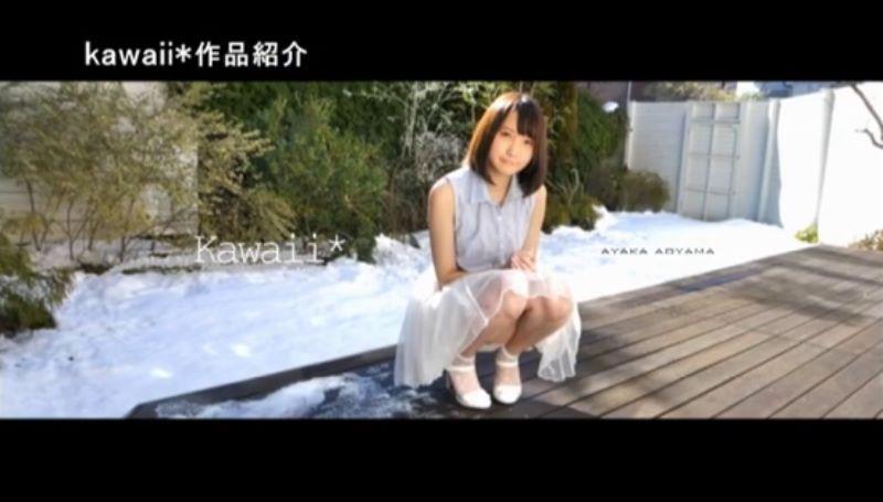 天才美少女 青山彩香 エロ画像 17