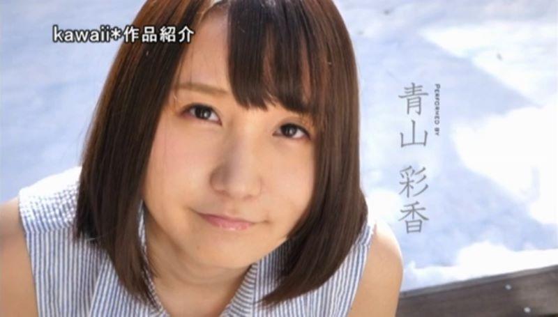 天才美少女 青山彩香 エロ画像 18
