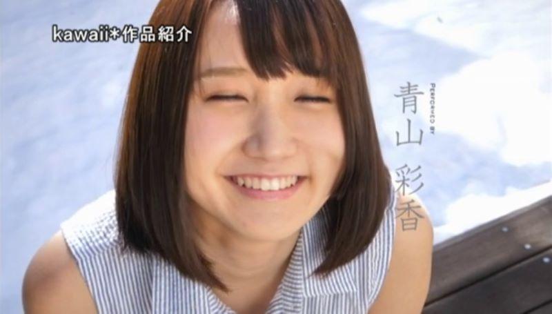 天才美少女 青山彩香 エロ画像 19