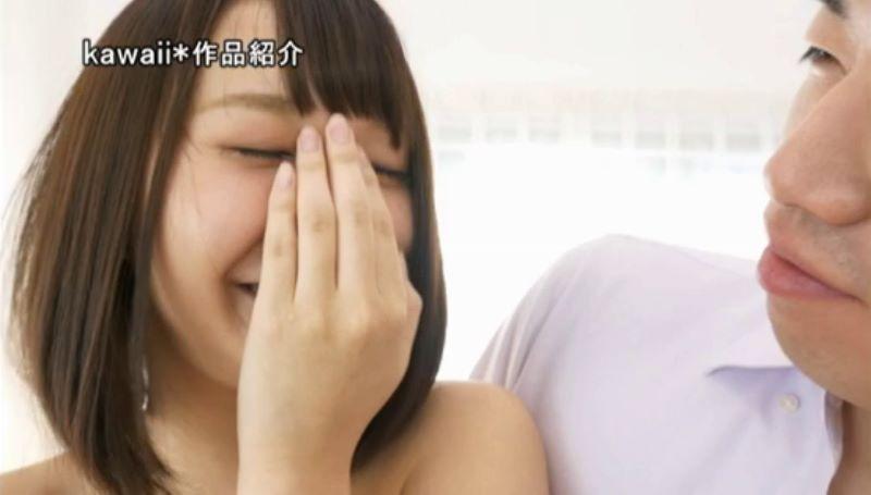 天才美少女 青山彩香 エロ画像 24