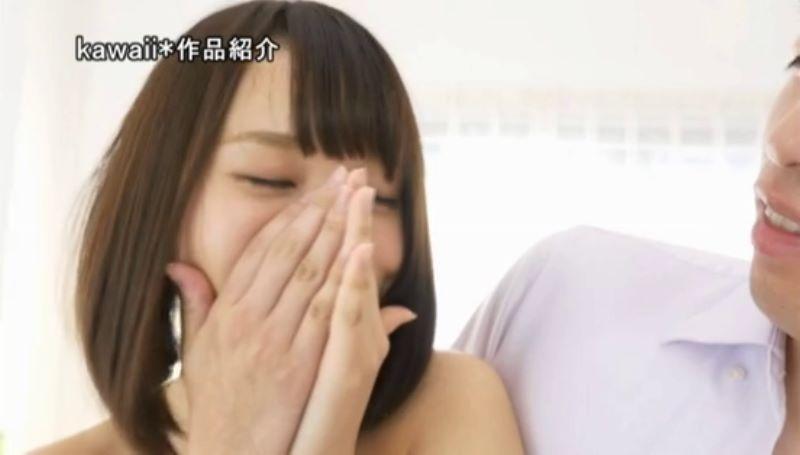 天才美少女 青山彩香 エロ画像 26