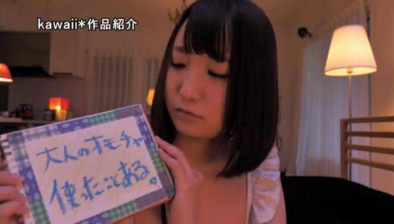 天才美少女 青山彩香 エロ画像 43