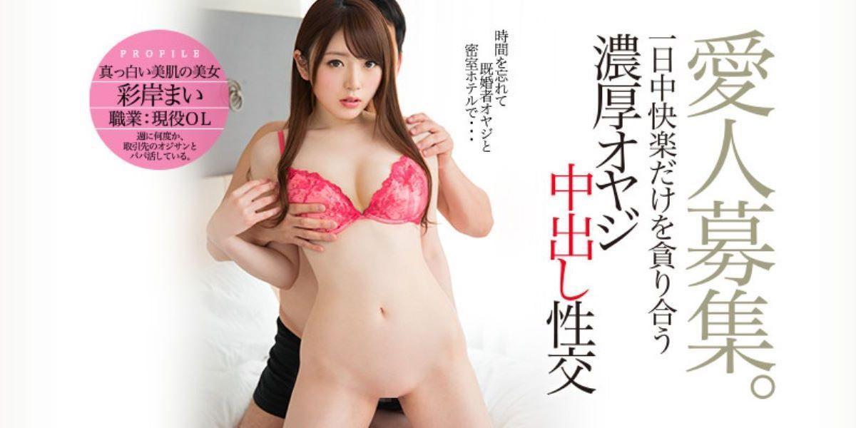 フェラ顔で抜ける美白パイパン美女のセックス画像 38