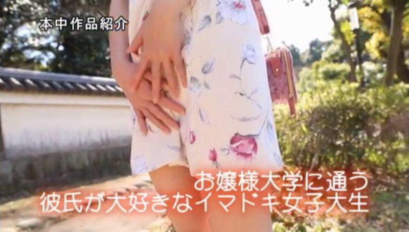 星奈あかり 連続オーガズム 画像 15