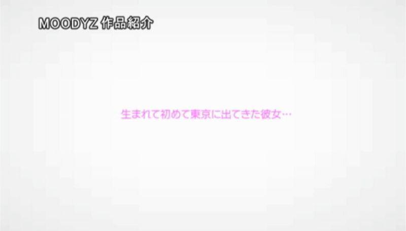 貧乳美少女 宇佐美みか エロ画像 14