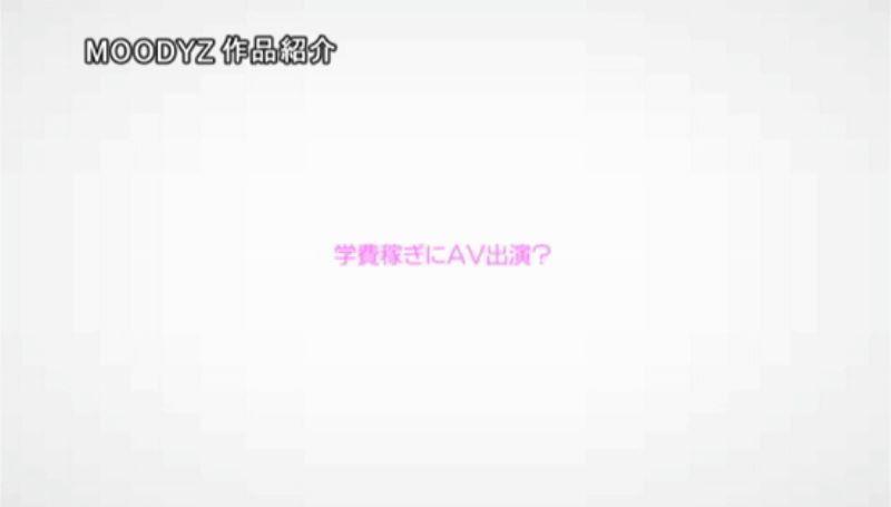 貧乳美少女 宇佐美みか エロ画像 16