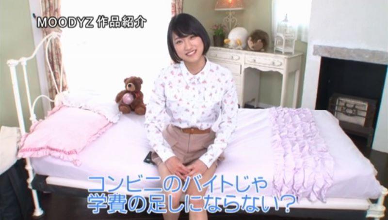 貧乳美少女 宇佐美みか エロ画像 17