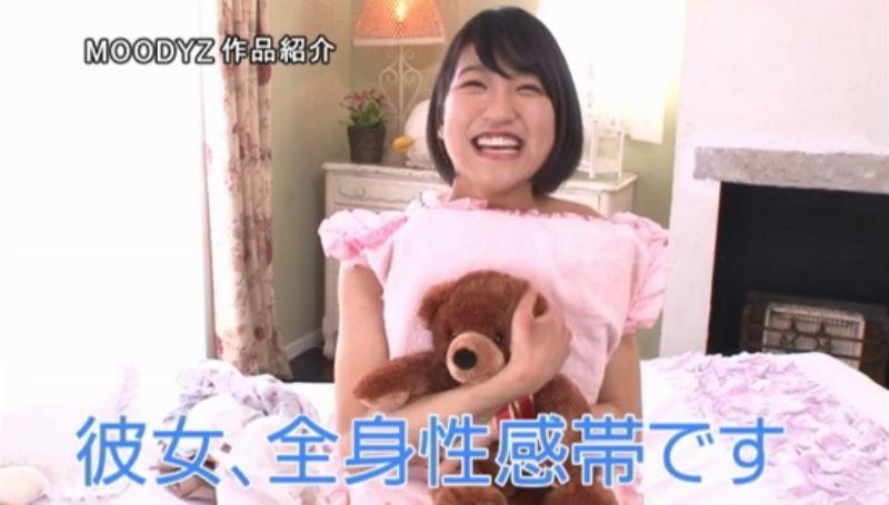 貧乳美少女 宇佐美みか エロ画像 27