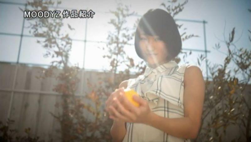貧乳美少女 宇佐美みか エロ画像 34