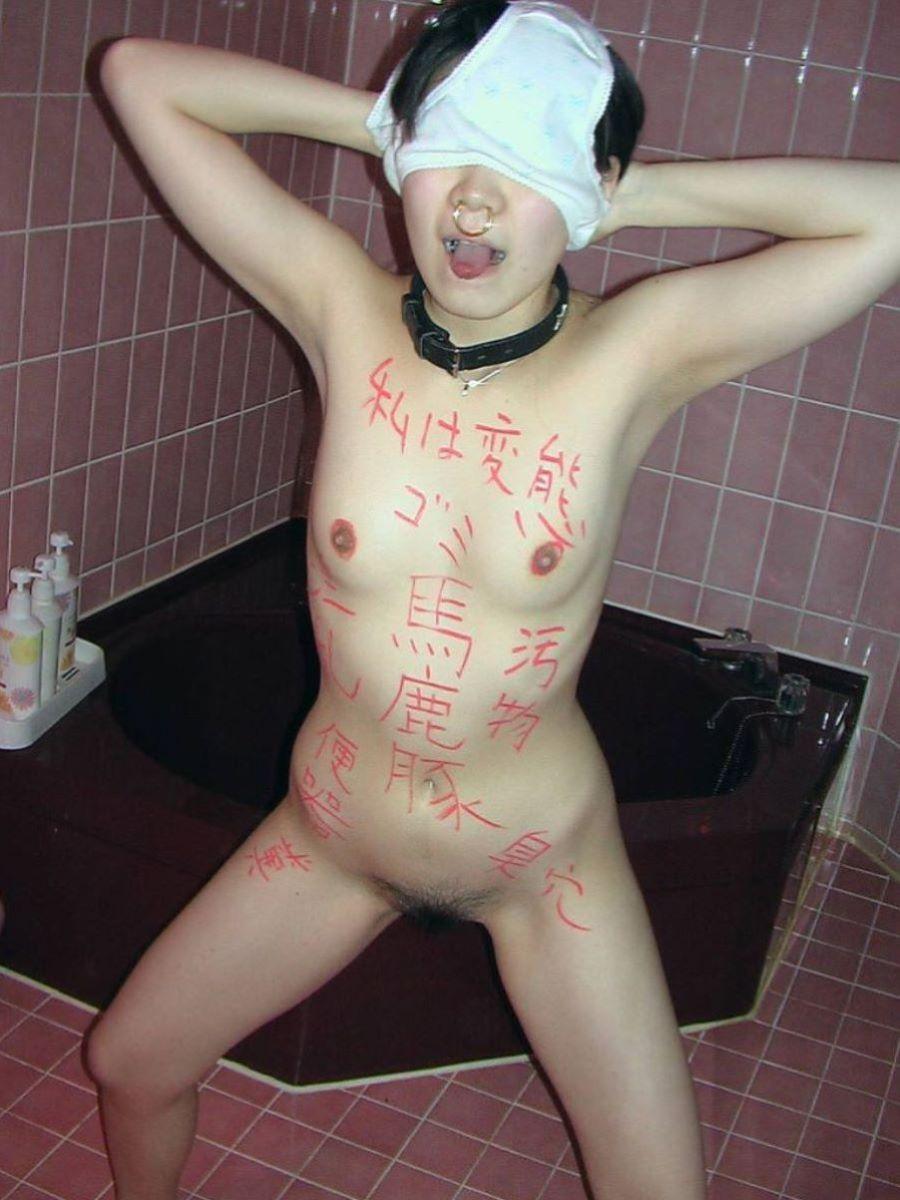 素人女がパンツを被った画像 63