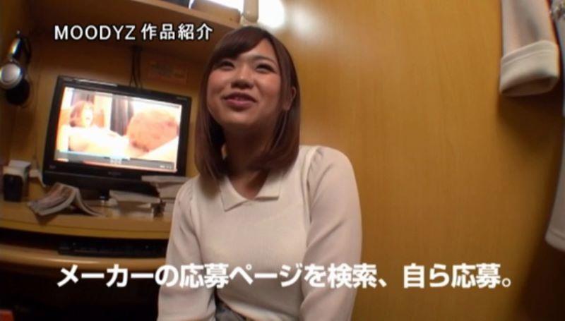 現役女子大生 柳川まこ エロ画像 13