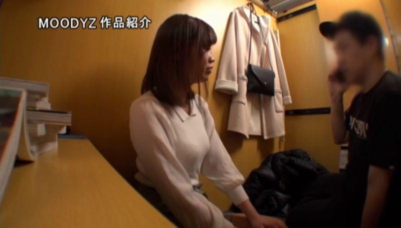 現役女子大生 柳川まこ エロ画像 15