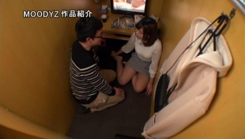 現役女子大生 柳川まこ エロ画像 17