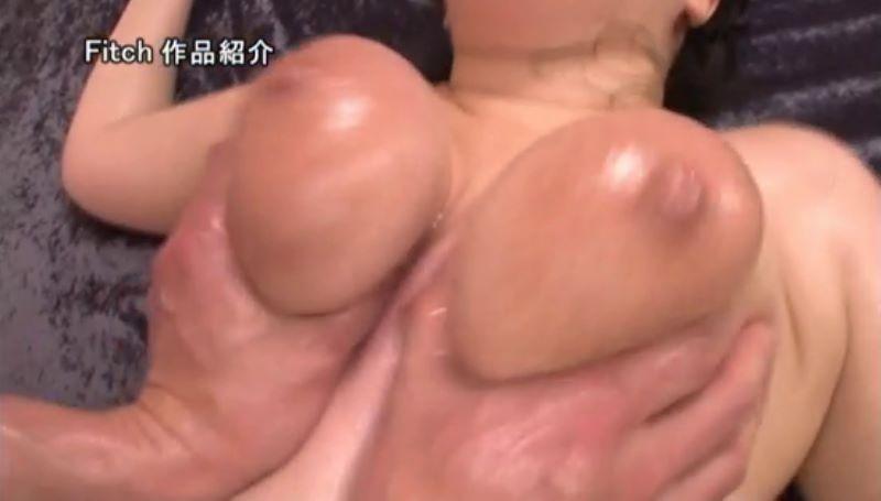 ヘルス嬢 持田ゆかり パイズリ画像 52
