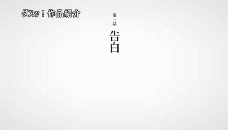 ニューハーフ 七瀬るい エロ画像 28