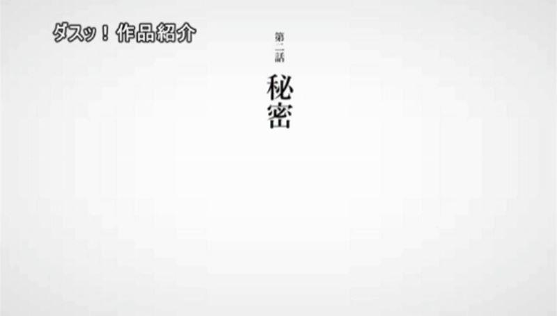 ニューハーフ 七瀬るい エロ画像 38