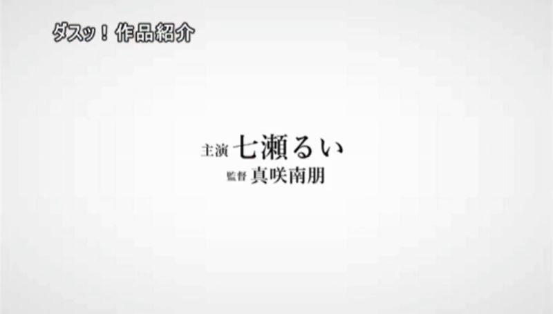 ニューハーフ 七瀬るい エロ画像 73