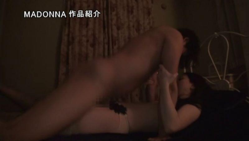 アラフォー美魔女 石山ひかり エロ画像 51