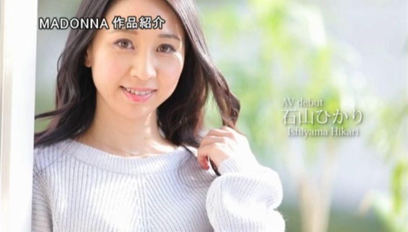 アラフォー美魔女 石山ひかり エロ画像 54