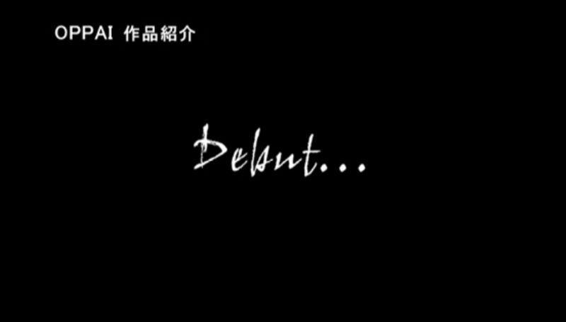 音大生 雛鶴みお エロ画像 14