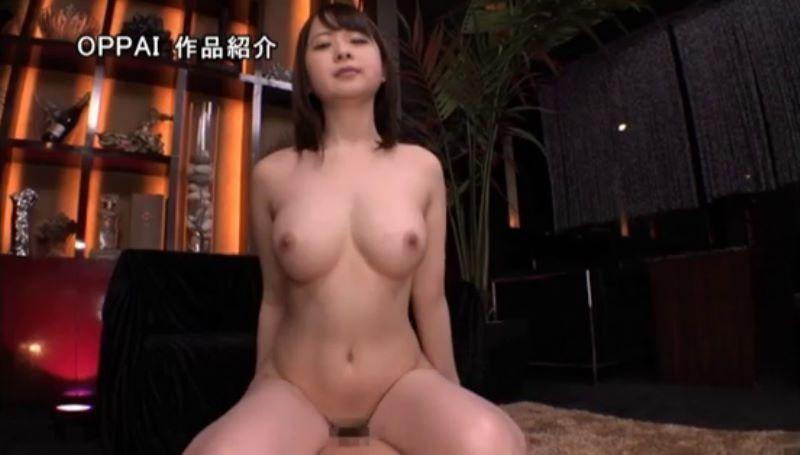 音大生 雛鶴みお エロ画像 26