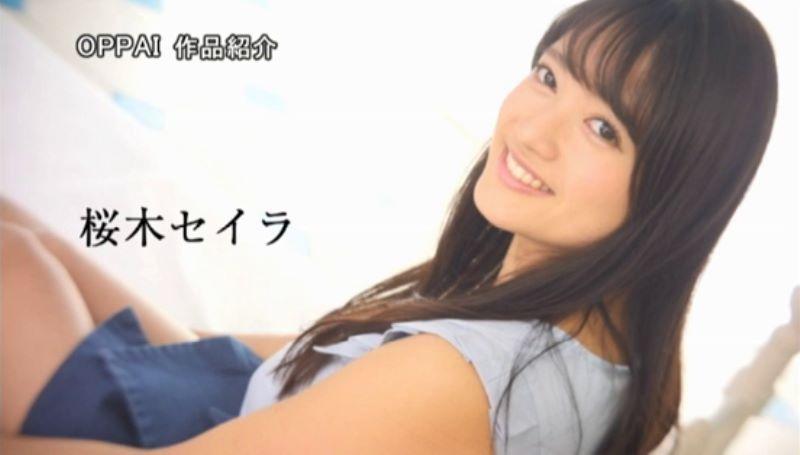 ハーフ女子大生 桜木セイラ エロ画像 15