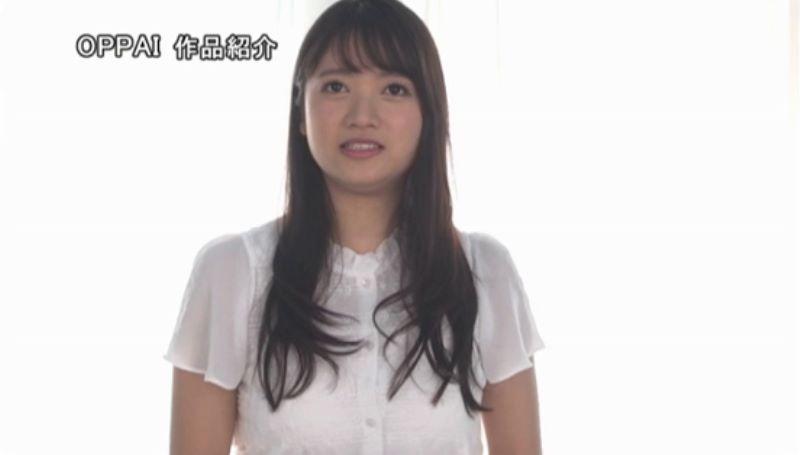ハーフ女子大生 桜木セイラ エロ画像 18