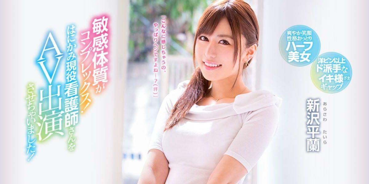 ハーフ看護師 新沢平蘭 エロ画像 13