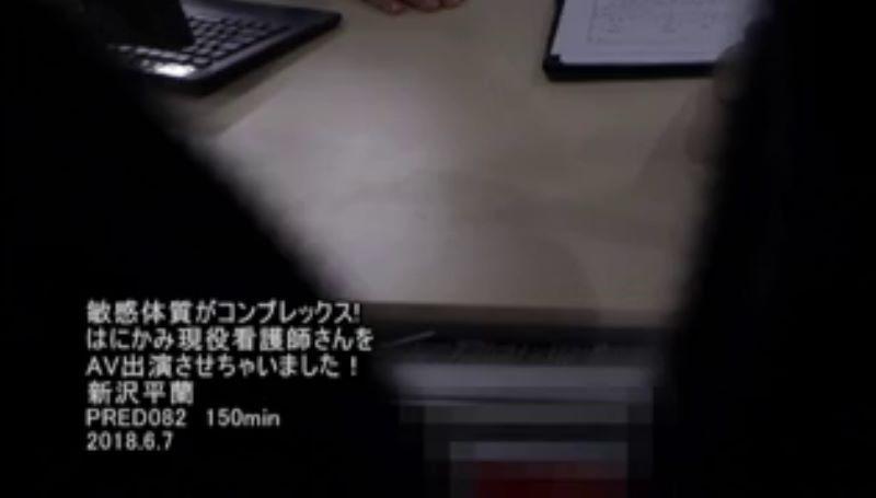 ハーフ看護師 新沢平蘭 エロ画像 14