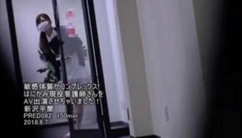 ハーフ看護師 新沢平蘭 エロ画像 16