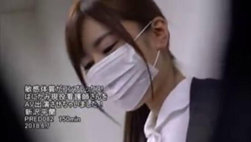 ハーフ看護師 新沢平蘭 エロ画像 17
