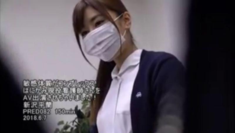 ハーフ看護師 新沢平蘭 エロ画像 18