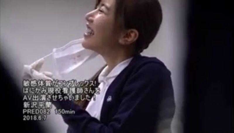 ハーフ看護師 新沢平蘭 エロ画像 19