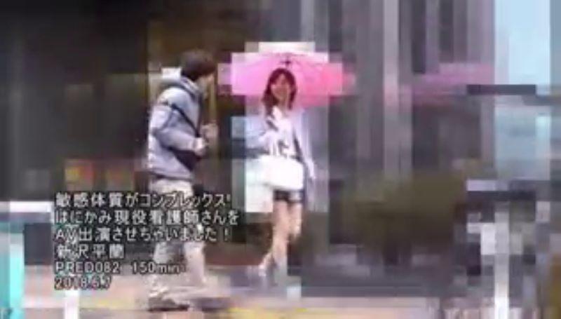ハーフ看護師 新沢平蘭 エロ画像 20