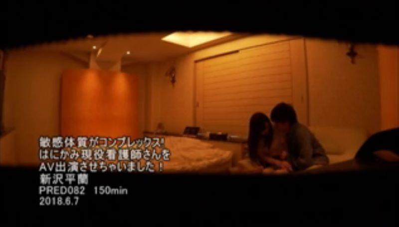 ハーフ看護師 新沢平蘭 エロ画像 21