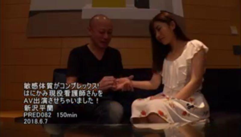 ハーフ看護師 新沢平蘭 エロ画像 30